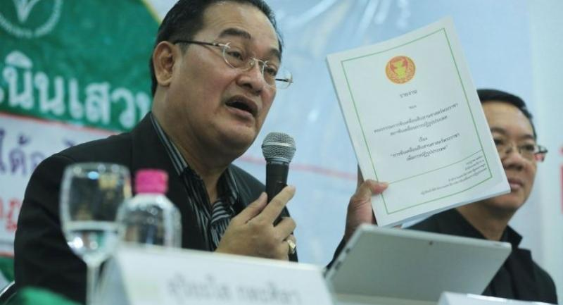 File photo: Nikorn Chamnong, a former member of Parliament and a member of the National Reform Steering Assembly