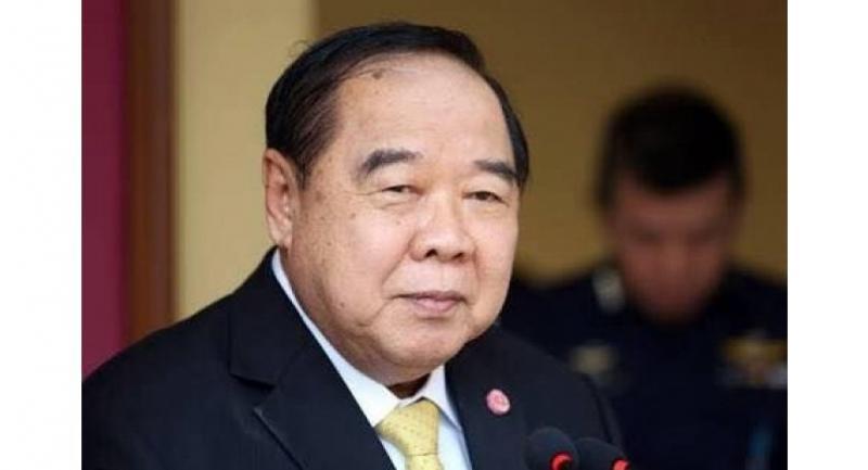 Deputy Prime Minister and Defence Minister General Prawit Wongsuwan