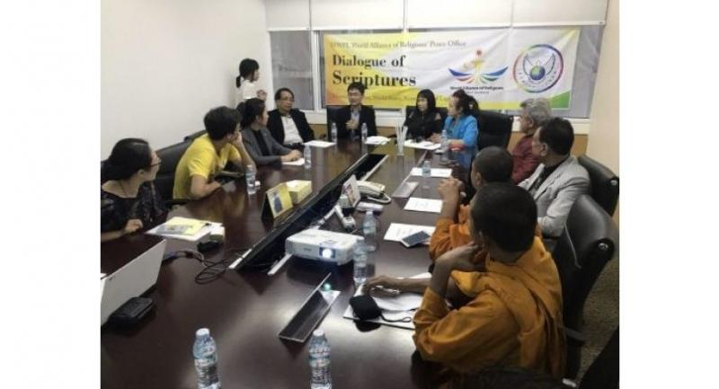 "The Koreabased NGO, Heavenly Culture, World Peace, Restoration of Light (HWPL) will host an interfaith discussion on ""The Eradication of Acts of Religious Discrimination"" on February 24 at Wat That Thong."