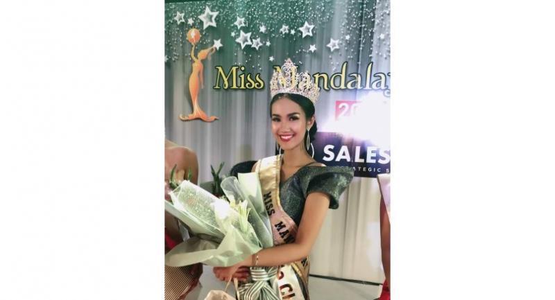 Theint Zar Chi, Miss Myanmar Mandalay Region 2018