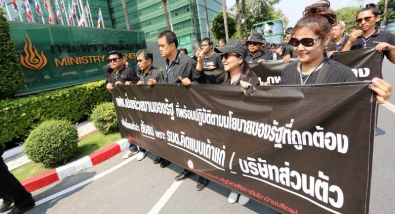 More than 100 black-clad members of the Electricity Generating Authority of Thailand's labour union yesterday protest against Energy Minister Siri Jirapongphan's deal last week with anti-coal demonstrators to halt two southern coal-fired power plant.
