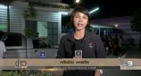 Ms Hathairat Phaholtap