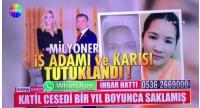 A Turkish broadcaster shows Ivanka Trump and Moon Jae-in, pictured together during Ivanka's visit to Korea last month, describing them as
