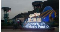 Drink'N Music Fest 2018 runs at Ocean Park in Hong Kong every weekend through April 2.