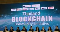 Representatives of banks, big companies, and state enterprises jointly launch the Thailand Blockchain Community Initiative yesterday.