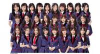 BNK48 is now the hottest idol girl group shaking up the country's music circle.