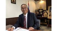 PACC secretary-general Korntip Daroj