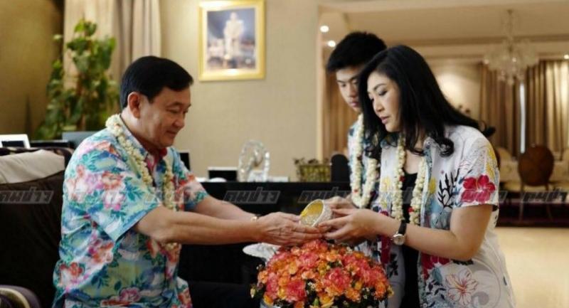 Photo Courtesy of Kom Khao