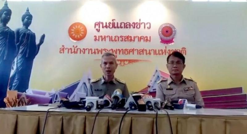 Sangha Supreme Council secretary- general Pol Lt-Colonel Pongporn Parmsneh yesterday stresses to reporters in Nakhon Pathom province that five senior monks implicated in the temple fund embezzlement were innocent until proven guilty by a court.