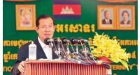 File photo : Hun Sen
