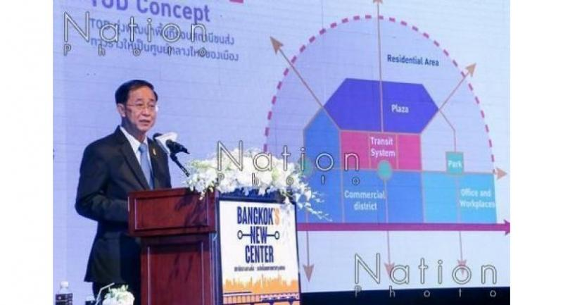 Transport Minister Arkhom Termpittayapaisith opens the seminar, Bang Sue Grand Station: Bangkok's New Center, organised by Krungthep Turakij daily newspaper on Wednesday.