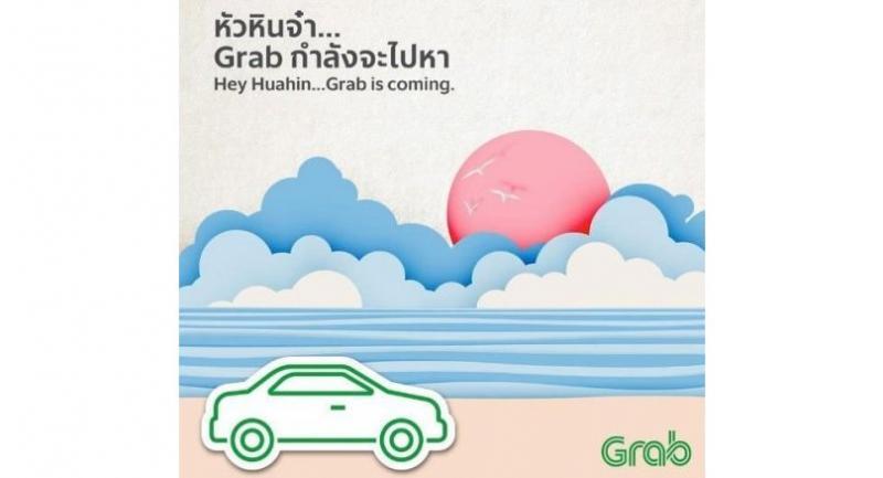 Photo: Grab Facebook