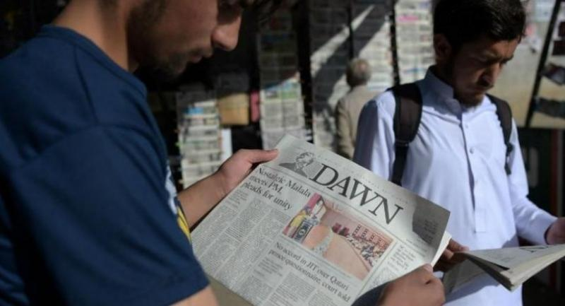 Distribution of the English-language daily Dawn, Pakistan's oldest newspaper, has been blocked in much of the country.//AFP