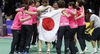 Japan's team celebrates after their victory. / Nation Photo by Korbphuk Phromrekha