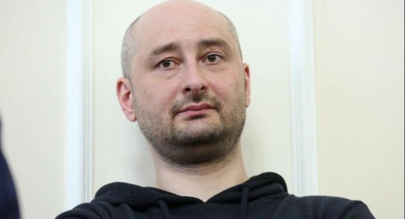 Russian opposition journalist Arkady Babchenko attends a Ukrainian Security Service (SBU) press conference in Kiev, Ukraine on May 30.//EPA-EFE