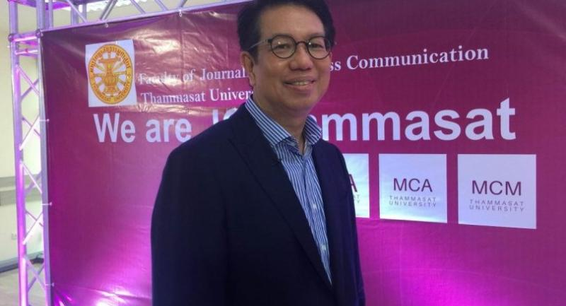 Kematat Paladesh, MCOT president and vice chairman of the risk management committee