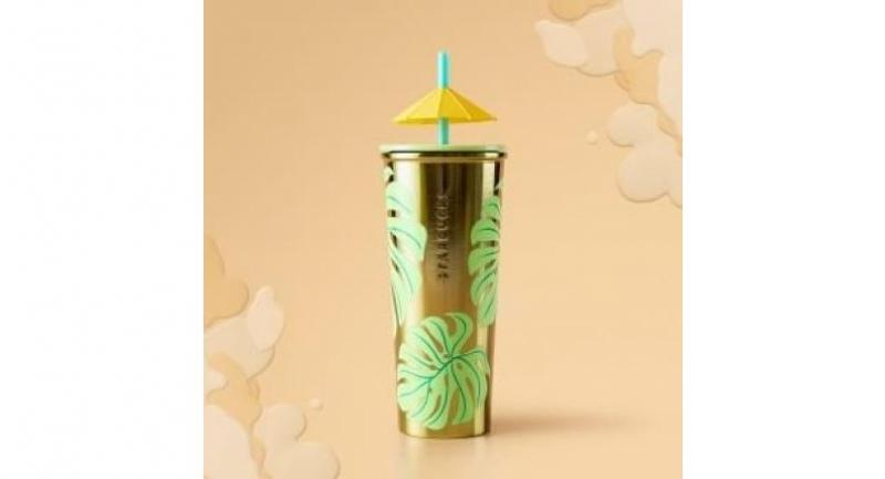 Double-Layered Green Leaves Stainless-Steel Tumbler, Bt1,300