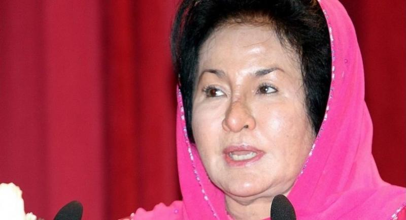 File photo : Rosmah Mansor