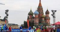 France and Croatia fans play a friendly match at the Red Square in Moscow.