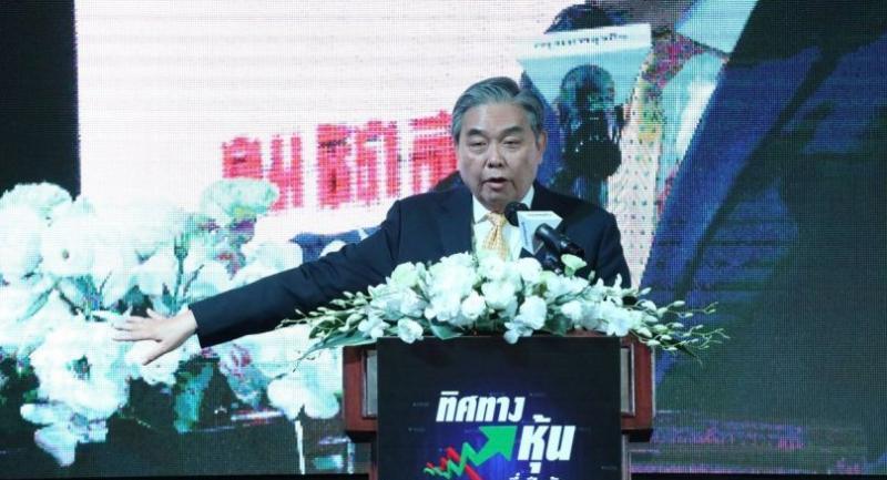 FINANCE MINISTER Apisak Tantivorawong