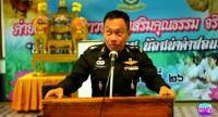 said 2nd Army Area Commander Lt-General Tharakorn Thammawin