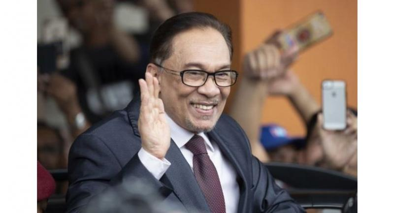 File photo: Anwar Ibrahim
