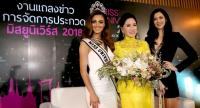From left: Miss Universe 2017 DemiLeigh NelPeters and former Miss Universe 1965 Apasra Hongsakula and Miss Universe 2005 Natalie Glebova were present during the announcement at the BACC.
