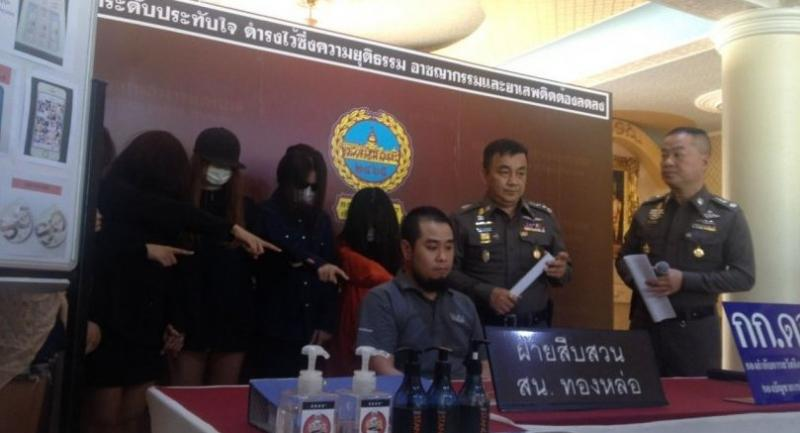 (File photo) A man is arrested for arranging sex trade in Bangkok.