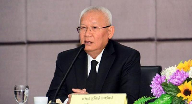 Employment Department's director-general Anurak Tossarat