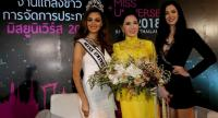 Former Miss Universes, from left, DemiLeigh NelPeters (2017), Apasra Hongsakula (1965) and Natalie Glebova (2005) attended Tuesday's announcement that the pageant will return to Thailand this year.