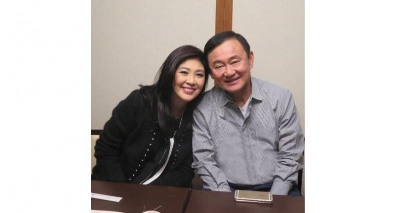 Yingluck and Thaksin Shinawatra