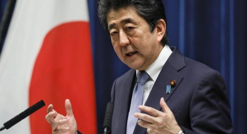 File photo : Shinzo Abe//EPA-EFE