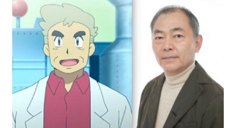 Pokémon official website/Aoni Production talent agency