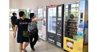 Mystery box vending machines in Ang Mo Kio Hub on Aug 16.