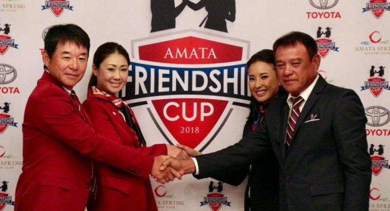 "Let battle begin: Japanese captains Naomichi ""Joe"" Ozaki and Miho Koga shake hands with Thai captains Virada Nirapathpongporn and Boonchu Ruangkit."