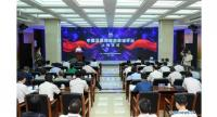 A launching ceremony of a national-level platform to alert the public about online rumors and refute slander is held in Beijing, capital of China, Aug 29, 2018. (CHEN YEHUA / XINHUA)