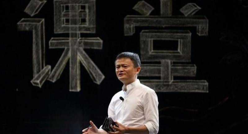 Jack Ma, founder and chairman of Alibaba Group. [Photo/IC]