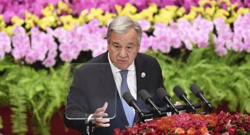File photo : Antonio Guterres//EPA-EFE