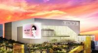 Scheduled to be opened in 2022, Em Live at the EmSphere arena and entertainment complexes will be developed under the theme of
