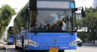 File photo: NGV bus