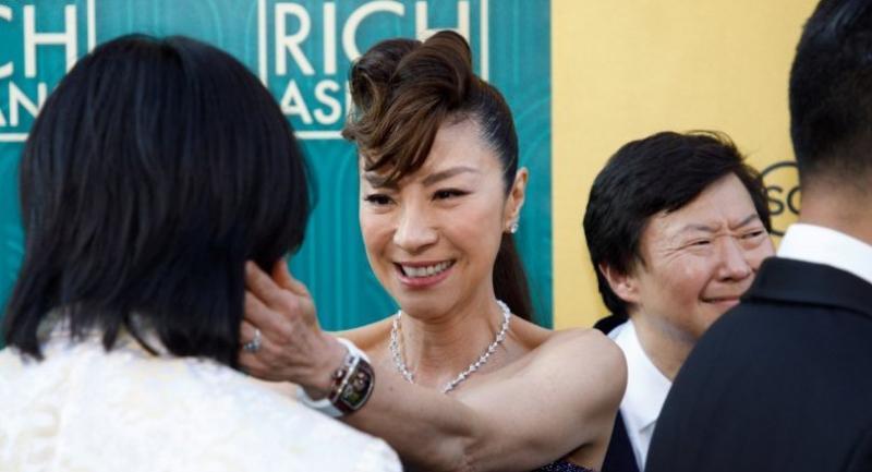 File photo : Michelle Yeoh//EPA-EFE
