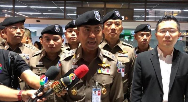 Pol Maj-General Surachate Hakparn
