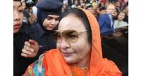 File photo : Rosmah