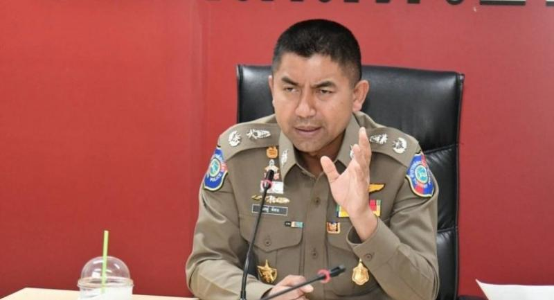 "Pol Maj Gen Surachate ""Big Joke"" Hakpal"