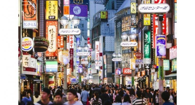 Tokyo. Image: visualspace/IStock.com via AFP Relaxnews