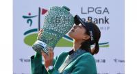 South Korea's Chun In-gee poses with the trophy after winning the LPGA KEB Hana Bank Championship at the Sky 72 Golf Club in Incheon.