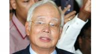 File photo : Najib Razak
