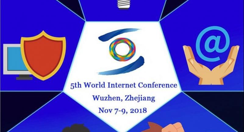 The fifth World Internet Conference will be held in Wuzhen, East China's Zhejiang province, between Nov 7 and 9, 2018. [Photo/VCG]