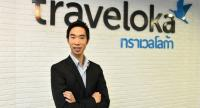 Tee Chayakul, country manager of Traveloka Thailand