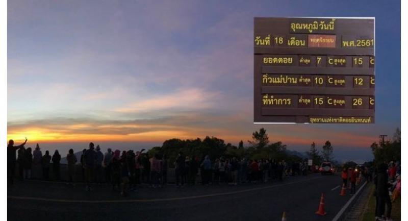 People start to crowd the famed Doi Inthanon as the tourism season arrives. Photos courtesy of DNP.